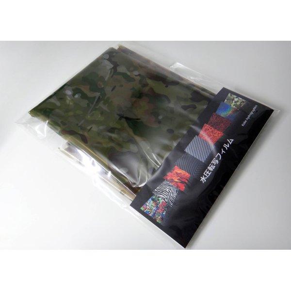 画像2: 水圧転写フィルム カモフラージュ調 CF01