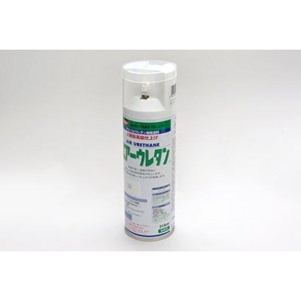画像1: イサム塗料 エアーウレタン/アクリルウレタンスプレー 2液タイプ クリヤー 315ml  (つやなし)